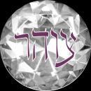 Tsohar